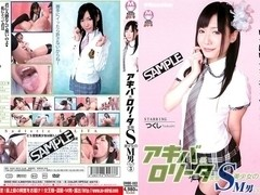 Tsukushi, Oosawa Tsukushi in Pretty Man Messing M 3 S Transformation Of Data  Akiba B