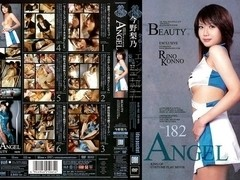 Rino Konno in Beauty Angel No. 182