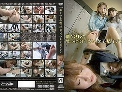 Women's Feet Smell Sour ~Tsu Bullying Die Of OL Work