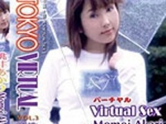 Akari Momoi & Others in Virtual Sex (Uncensored) XXX