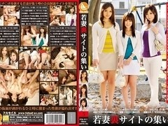 Ren Mukai, Yuu Shinoda, Nanako Mori in Young Wives at a Secret Site 5 part 4