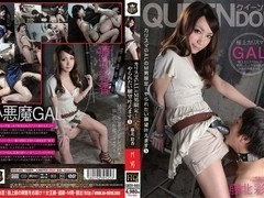 Fujikita Ayaka in Limited man of charisma M GAL!Ayaka Fujikita 5 are fulfilled desire to do