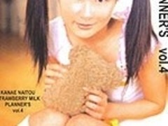 Kanae Naitou in Strawberry Milk (Uncensored Version)