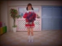 Rio Hamasaki Video 2