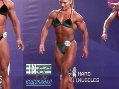 World Women's Bodybuilding Championship 2013
